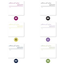 Elegant Lines Sophisticated Shipping Labels